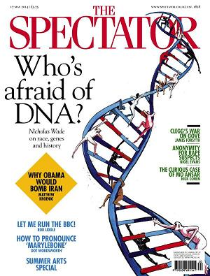 spectator cover - wade - sm